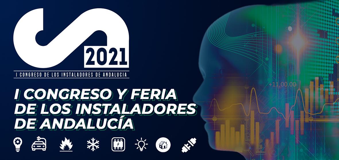 Congreso y Feria de Instaladores de Andalucía
